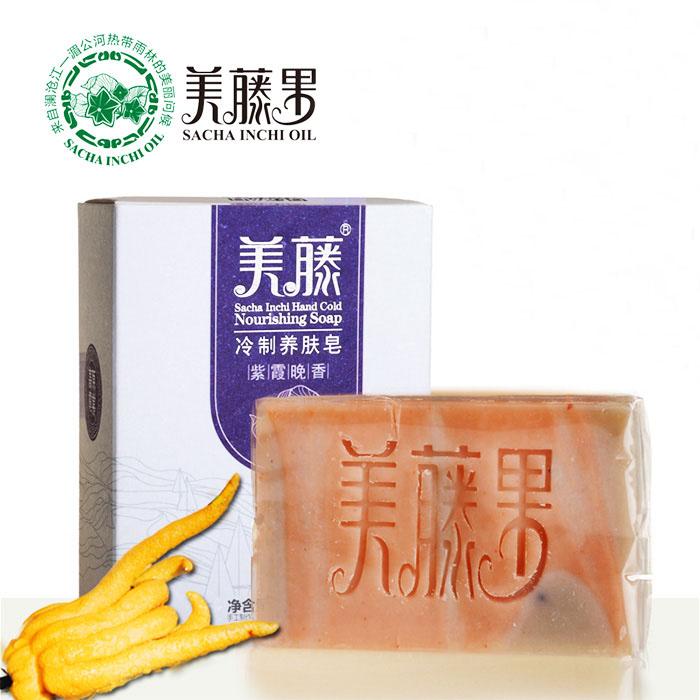 美藤皂—高原霓裳系列 紫霞晚香皂
