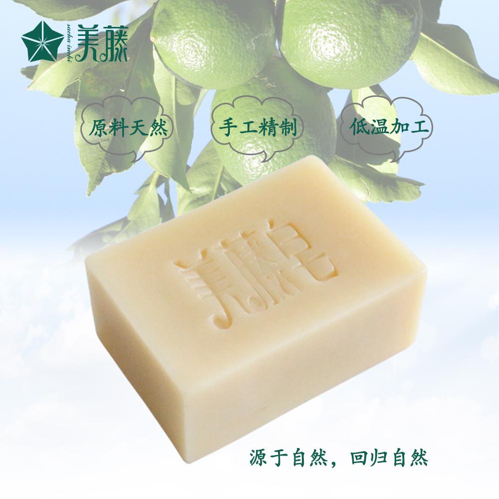美藤冷制养肤皂-柠檬香