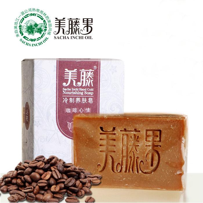 美藤皂—山谷果园系列 咖啡养肤皂