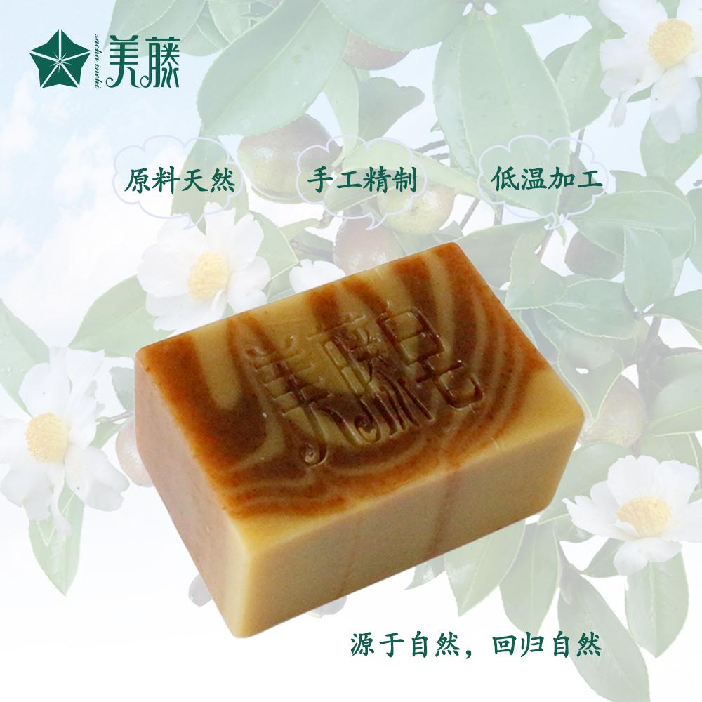 美藤冷制养肤皂-普洱茶韵